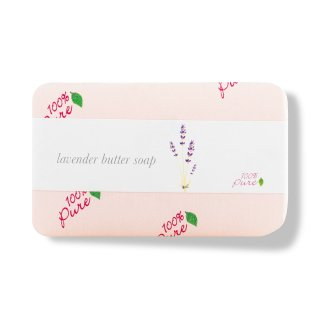 Lavender Butter Soap - Seife